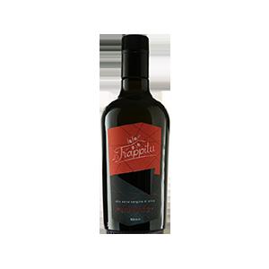 Bottiglia Nocellara del Belice